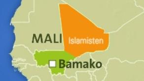 Politische Lage in Mali (ARD Morgenmagazin; Nachbildung)
